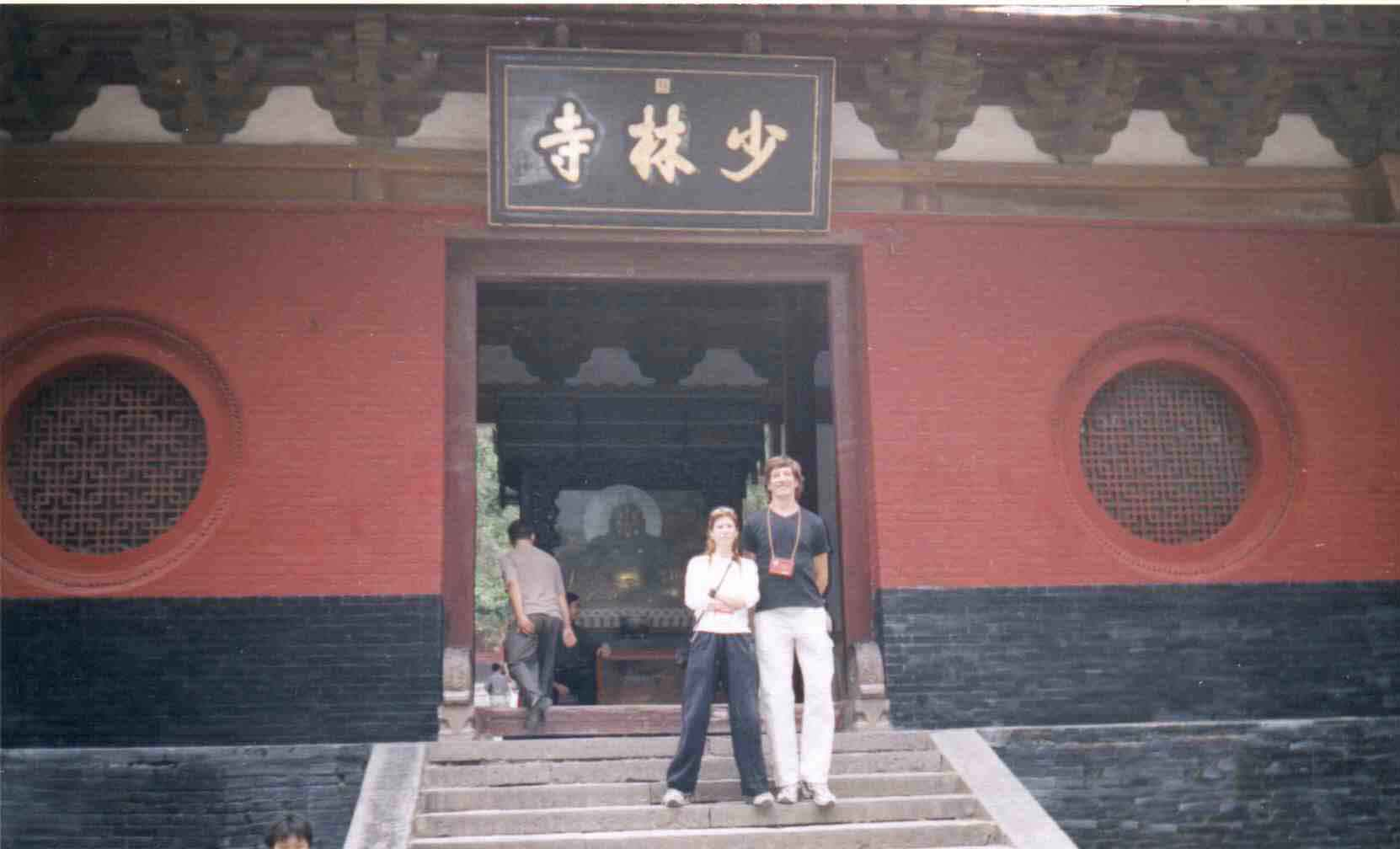 "ALT =[""Dr. Jolie Bookspan: WIth husband Paul at the Shaolin Temple, China""]"